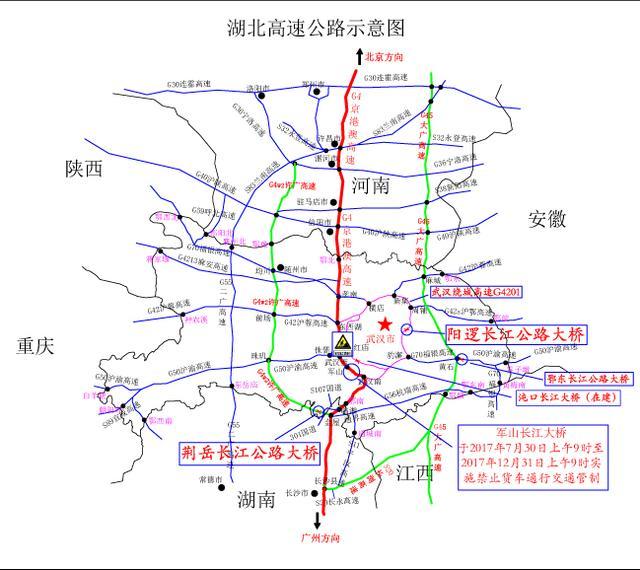 在7月30日该方案实施当天,百度地图,高德地图等导航系统会自动更新