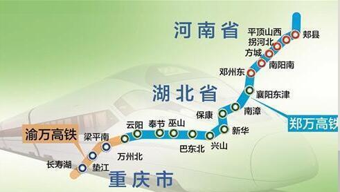 郑万高铁湖北段掀起建设热潮 预计2022年完工