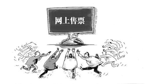 冯海宁 订票网瘫痪 折射破铁路垄断步伐需加快