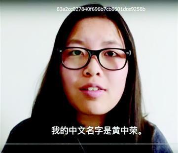 出生10多天遭遗弃1岁被领养到美国纽约 21岁华裔女孩想回黄冈寻根