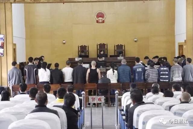 潜江法院审理一起大型诈骗案 被害人高达759名