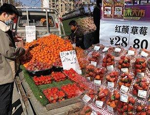 """""""草莓自由""""要实现了!20天内草莓价格遭腰斩"""