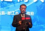 潜江楚商联合会会长:汇聚楚商力量 支持家乡建设