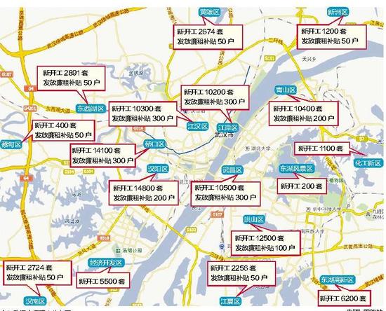 楚天金报讯 图为:今年武汉市保障房分布图图片