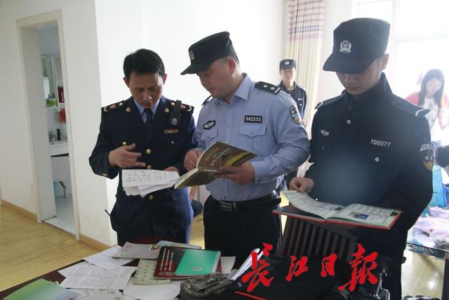 传销团伙18名老总齐聚武汉开年会 民警一举抓获