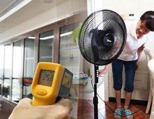 天气越来越热,看看武汉人的空调打开方式…