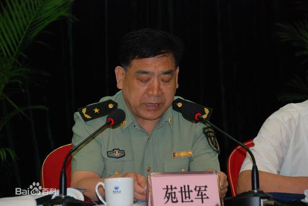 湖北省委原常委,省军区原司令员苑世军被查