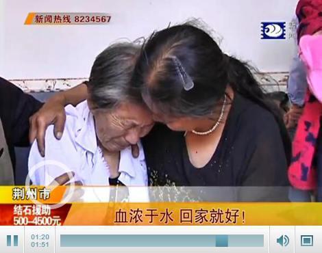 女子外出打工失联 23年后与家人团聚相拥而泣
