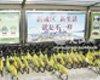 武汉公共自行车现状