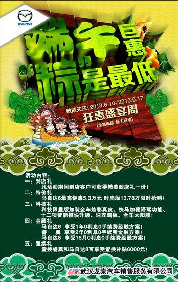 光谷微电影节宣传海报