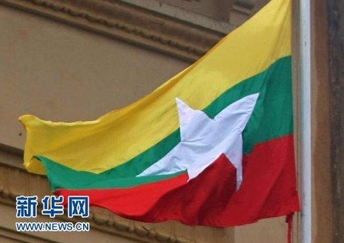 缅甸启用新国旗国徽 现政府将移交国家权力(图)