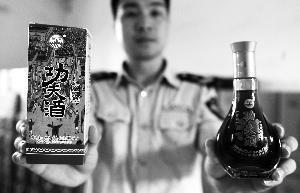 媒体揭保健品黑幕:伟哥加酒制成保健酒