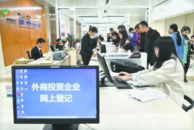 湖北网上登记外资企业拿到执照 3个工作日办结