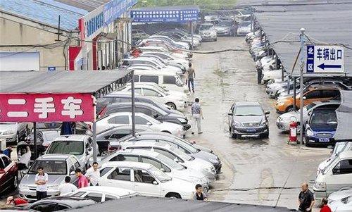 武汉每天140辆二手车易主 收车需防陷阱图片