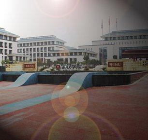 《小编带你逛校园》002期:书香府邸---武汉学院