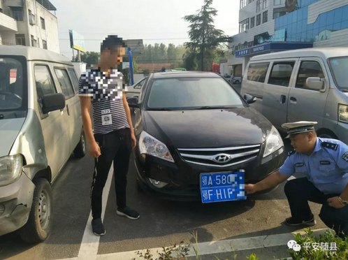 外地小车违法使用他人号牌 被随州交警查获重罚