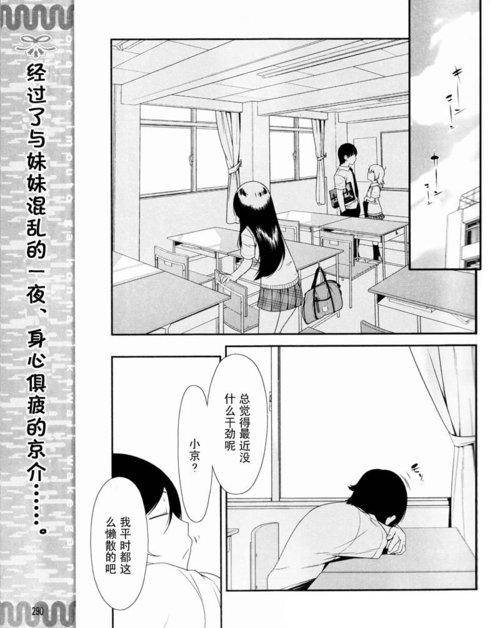 火影忍者在线漫画风_《火影忍者naruto》在线漫画第504话