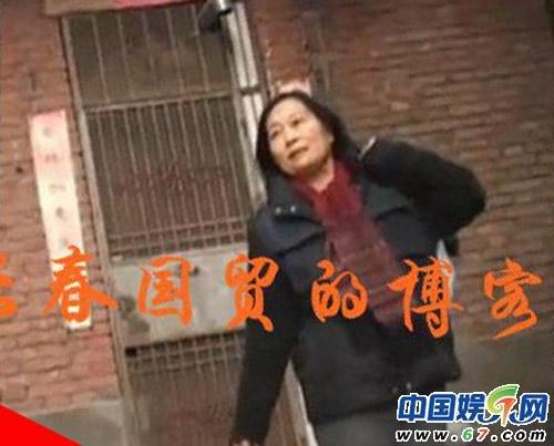 张艺谋前妻肖华近照曝光 痛斥再婚传言很无聊