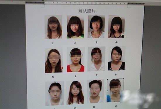 11名未成年少女黄鳝血装处女 主动卖淫百次(图