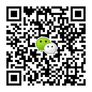 2017腾讯QQ智慧校园信息化暨新媒体研讨会邀您来参加!