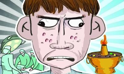 豆豆脸图片卡通