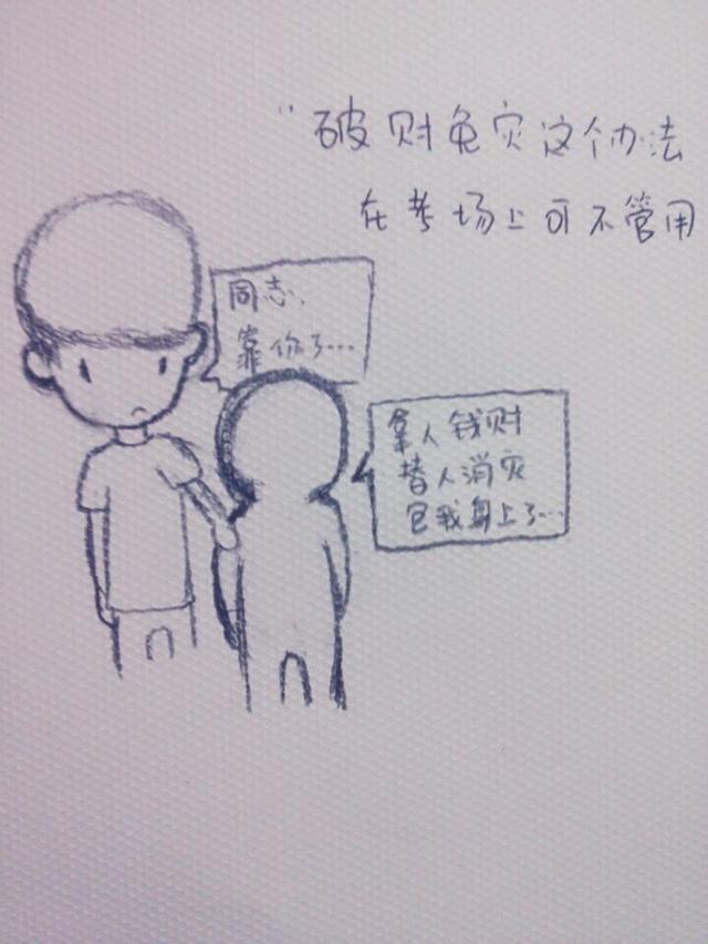 """大二男生手绘""""拒绝考试舞弊系列漫画"""" 倡导诚信应考"""