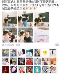 宜昌7岁女儿目代理美瞳的微信网名睹爸爸江中救人 自制奖状送给他