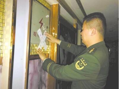 黄州消防查封2家火灾隐患单位 负责人称立即整改