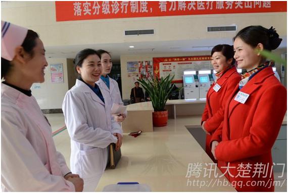 荆门二医开展服务礼仪培训 打造服务标杆窗口