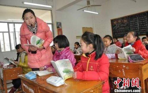 宜昌入围全国最美女的教师―齐家兰