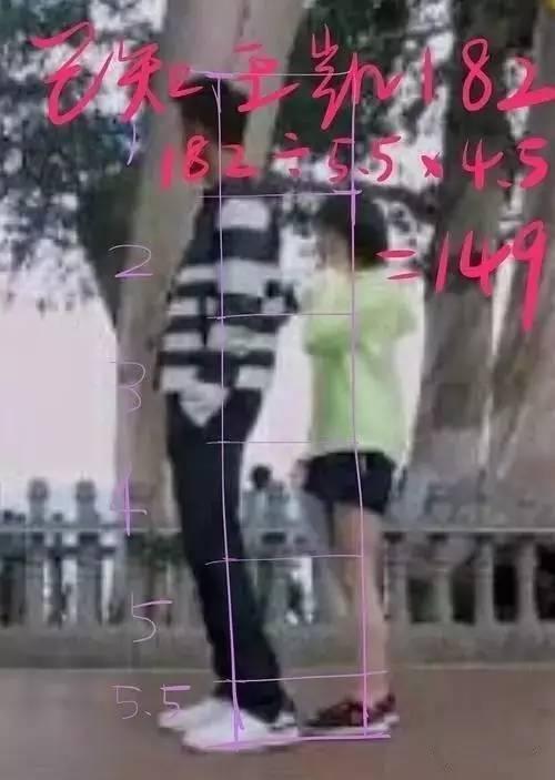 王子文实际身高只有149cm?那这170的大长腿究竟是怎么穿出来的
