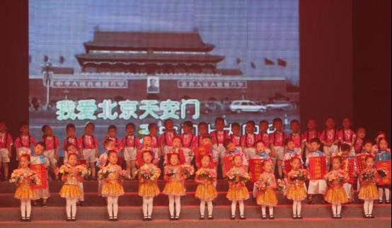 潜江市博艺灵幼儿园举行庆祝建国70周年和建园5周年文艺表演