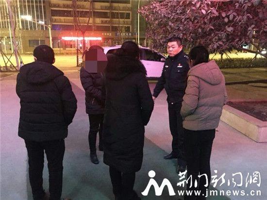 荆门女童离家出走要去陕西 民警找到其母亲