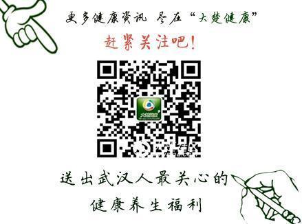 武汉30家医院6月起检查结果互认 刷就诊卡就能上网查