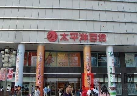 上海十大灵异地点_闹市惊魂 上海十大传说灵异建筑