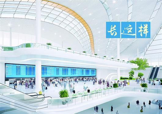 三峡机场T2航站楼长这样 计划2020年投入使用