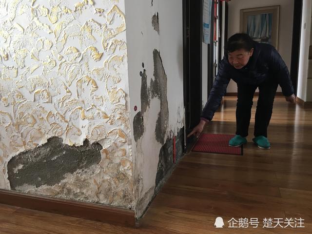 新房墙壁漏水四年未修好 装修公司表示马上检查