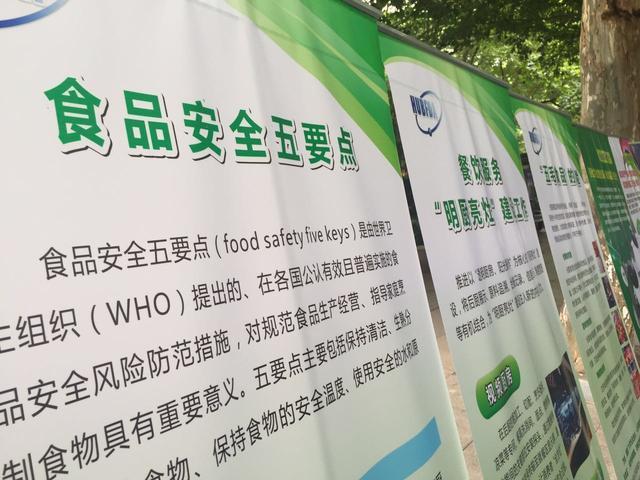 2017年湖北省食品安全宣传周主场活动在汉举行