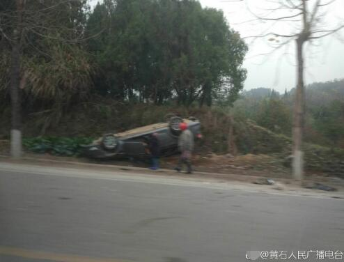 黄石一路段发生车祸 车辆被撞翻在路边(图)