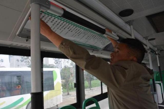 武穴5路公交路线调整啦!快来看看加了哪些站点