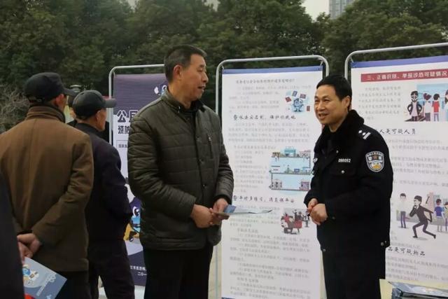潜江市公安局展开《反恐怖主义法》主题宣传活动