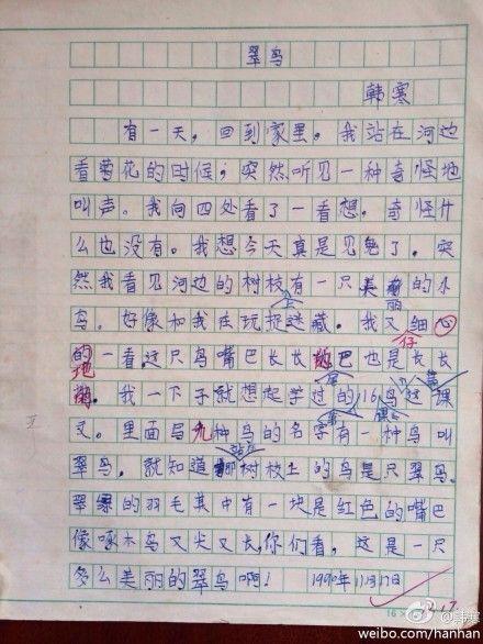 二年级梦想作文100字【相关词_ 二年级作文我的梦想】