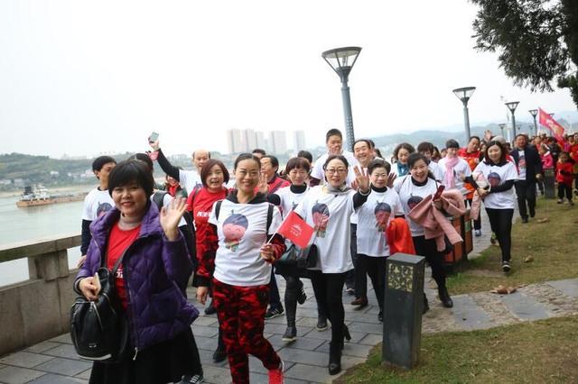 无限极养生行走日引爆宜昌 市民开走引领健康新风尚
