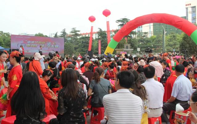 """""""中央华府杯""""荆门市第二届电视广场舞蹈大赛启动仪式圆满举行!"""