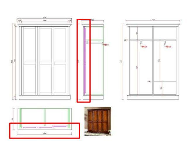 手绘衣柜内部立体图