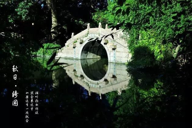 """沪杭 1 小时自驾圈 比乌镇西塘更有""""江南味"""""""