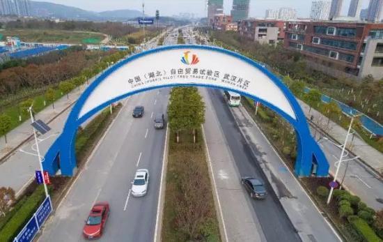 湖北自贸区武汉片区进行207项改革 先启动这些