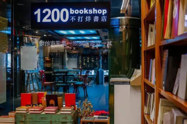 全国 17 家可以过夜的人文书店 你想不想睡?