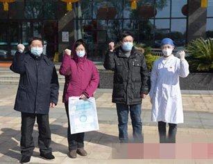 武汉又有10名重症患者治愈出院 最大年龄90岁