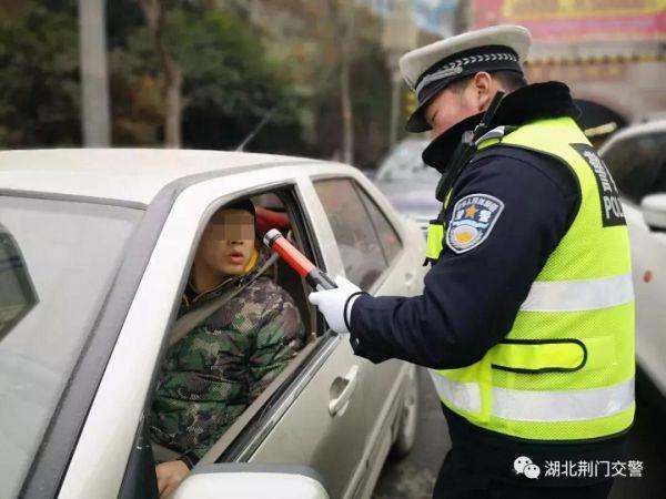 司机们注意!荆门多警种联动开展全城查酒驾集中行动!